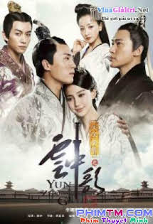Vân Trung Ca 2015 - 云中歌,Love Yunge From the Desert Tập 44End