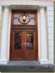 Terminal Restaurant Door