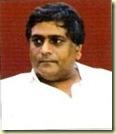 Anil Dhir Book