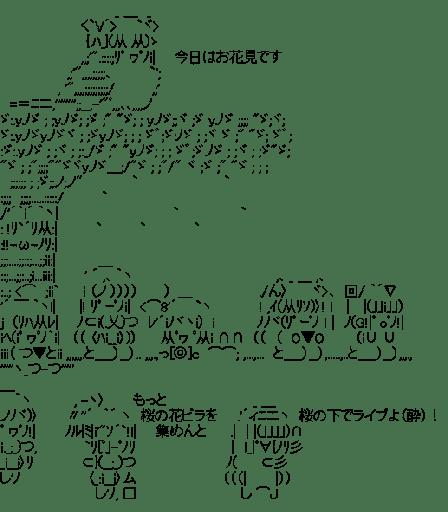 花見 (アイドルマスター)