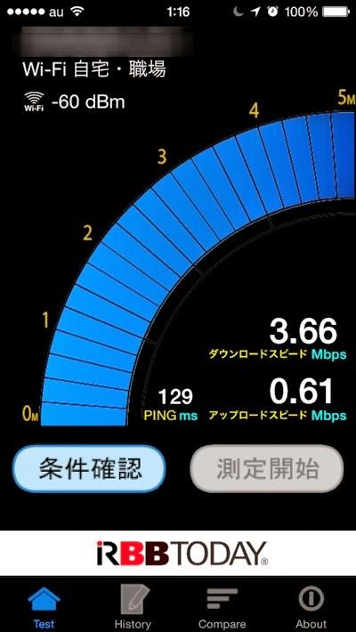 WiMAX-S10-06.jpg