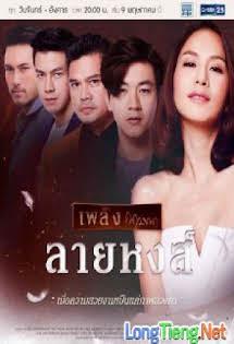 Kẻ Bội Tình:Phần 2015 -  Plerng Kritsana The Series