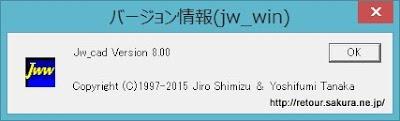 2015-01-15_13h37_05.jpg