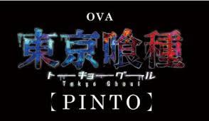 Hình Ảnh Tokyo Ghoul: Pinto
