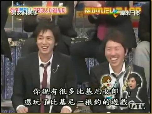 男女糾察隊-2008-01-21-小林劍道片段.avi_20110828_125641