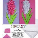 Flor%2520papelitos1.jpg