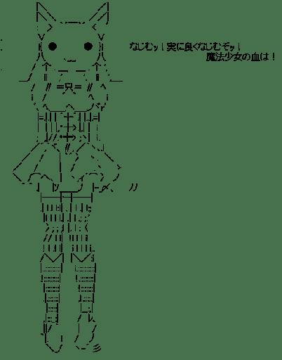 キュゥべえ・マミ(魔法少女まどか☆マギカ)