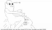TwitAA 2013-09-13 15:31:58