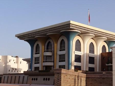 14. Palatul sultanului de Oman.JPG