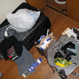 my gear in tokyo in Tokyo, Tokyo, Japan