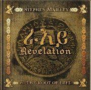 Stephen Marley ganhou seu oitavo Grammy da carreira