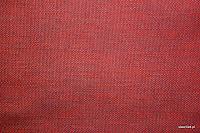 Ognioodporna tkanina dekoracyjna. Na zasłony, narzuty, poduszki, dekoracje. Styl naturalny, lniany. Czerwona.