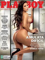 candinha - 01 - Desirée Oliveira