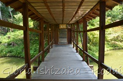 Glória Ishizaka - Kodaiji Temple - Kyoto - 2012 - 34