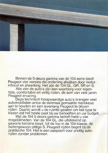 Peugeot_104_1980 (2).jpg
