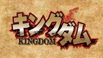 [Hadena] Kingdom - 01 [10bit][720p][23C47EB8].mkv_snapshot_04.31_[2012.06.06_22.16.14]