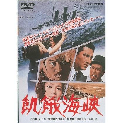 kigakaikyou_e_cover.jpg