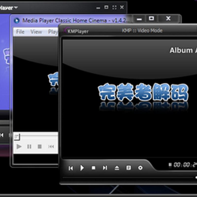 Codecs Windows Media Player - download.cnet.com