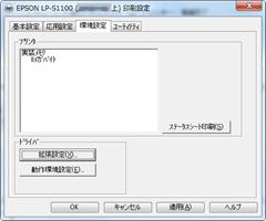2012-10-25_135400