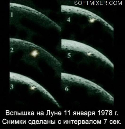 Asseller.ru_ogny4