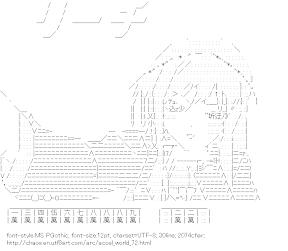 [AA]Kuroyukihime Mah-jongg (Accel World)