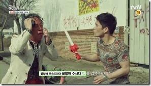 희봉할배의애드립꼼수 설상가상 tvN [꽃할배수사대] 3차 티저(30-) - YouTube.MP4_000023433_thumb[1]