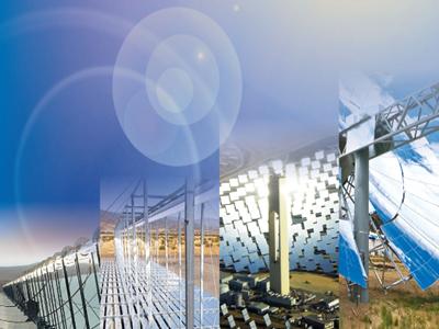 solar-termoelectrica