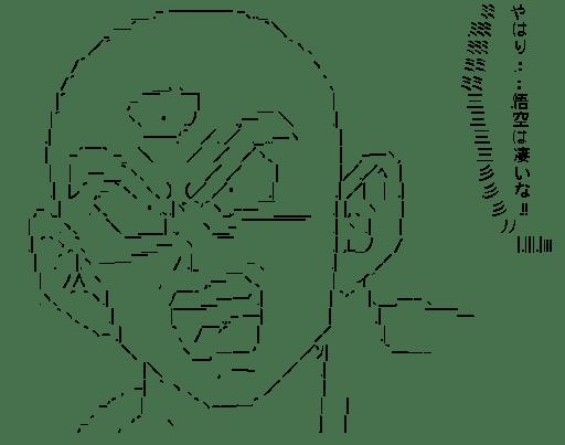天津飯(ドラゴンボール)