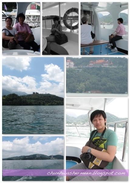 scenic_ferry.jpg
