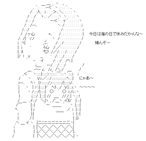 田井中律 (けいおん!)
