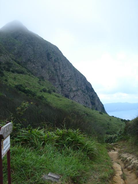 Ma On Shan final ascent