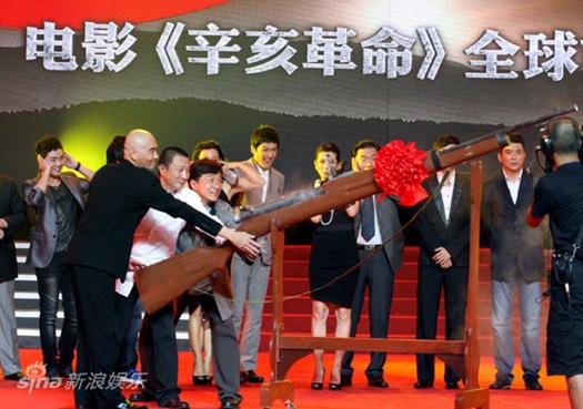Fonte: Jackie Chan.com