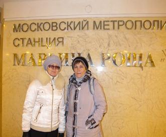 Москва 347
