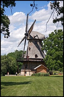 256px-Fabyan_Windmill-13