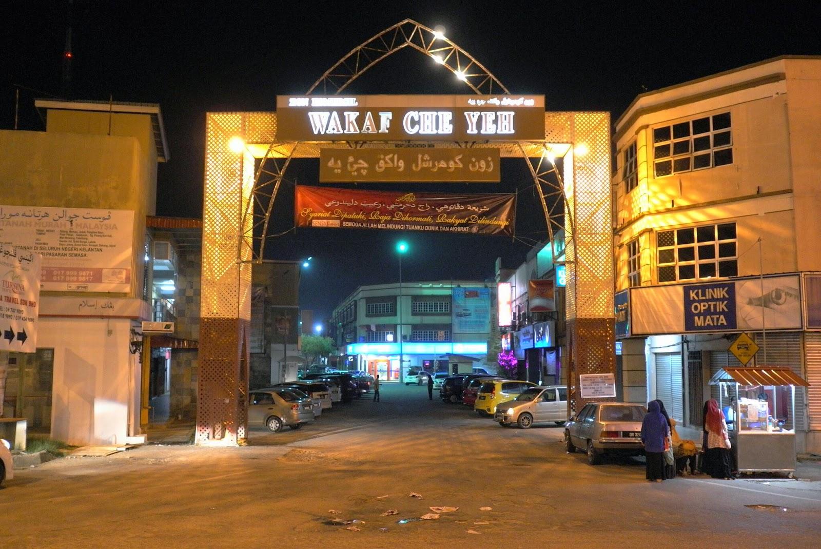 Wakaf Che Yeh Night Market Wakaf Che Yeh Night Bazaar