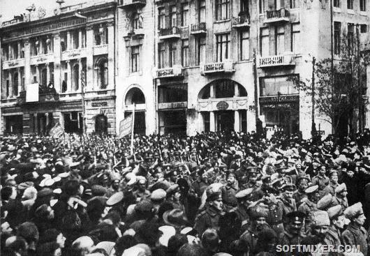 DemonstraFebrRevolutionKharkov1917