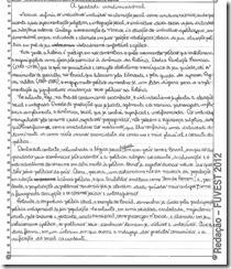 redacoes-01_0004