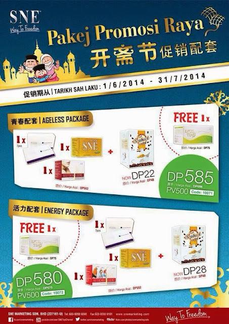 Promosi Raya SNE 2014 Terbaru
