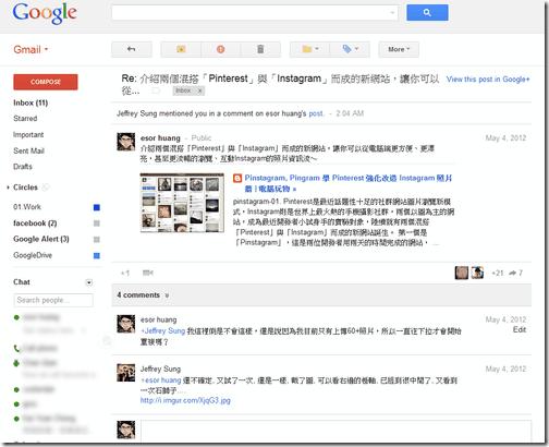 google  gmail-01