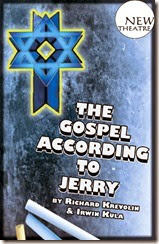 gospel_according_to_jerry_poster