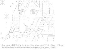 [AA]Takao (Arpeggio of Blue Steel)