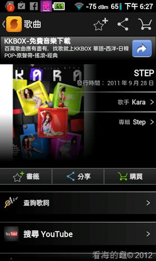 screenshot-1344680879931