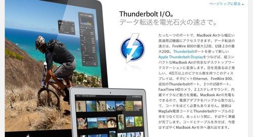 Http www apple com jp macbookair features html jpg  1024×8796 2
