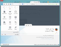 دليل مستخدم مصور رائع من فايرفوكس يشرح لك مميزات التصميم الجديد لفايرفوكس 29 بواجهة Australis  UI