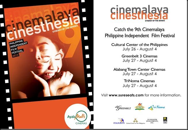 2013 Cinemalaya photo