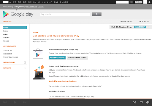 120319_cloud_for_iPad_Google_Play02.png