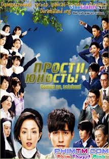 Xin Lỗi Thanh Xuân - Saving My Stupid Youth Tập 5 6 Cuối