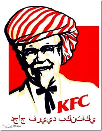 Rag-Head KFC Colonel