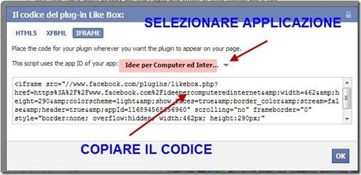 codice-iframe-like-box-facebook