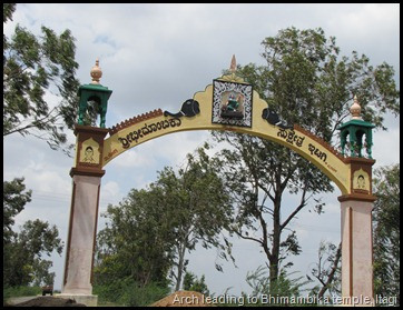 Arch leading to Bhimambika temple, Itagi